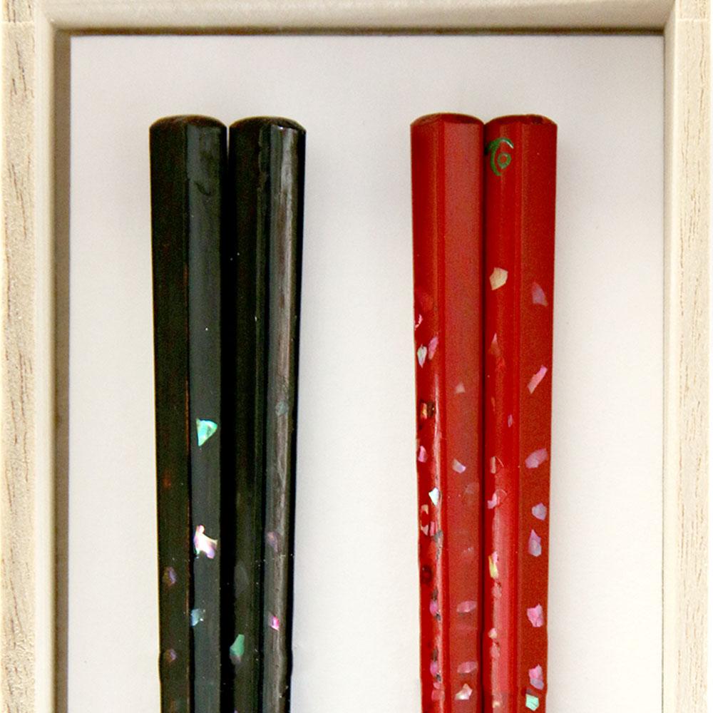 漆塗り夫婦箸