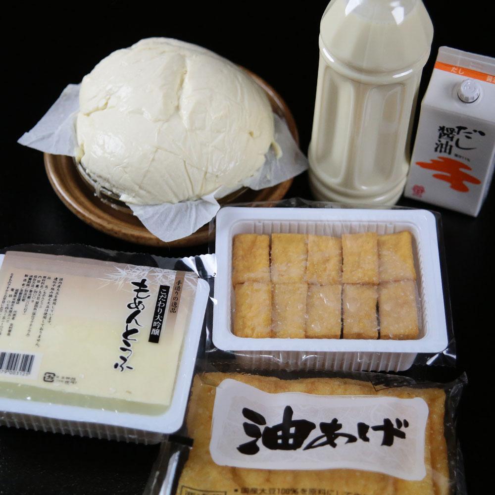 豆乳鍋セット