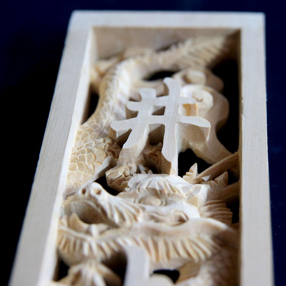翠雲彫刻表札