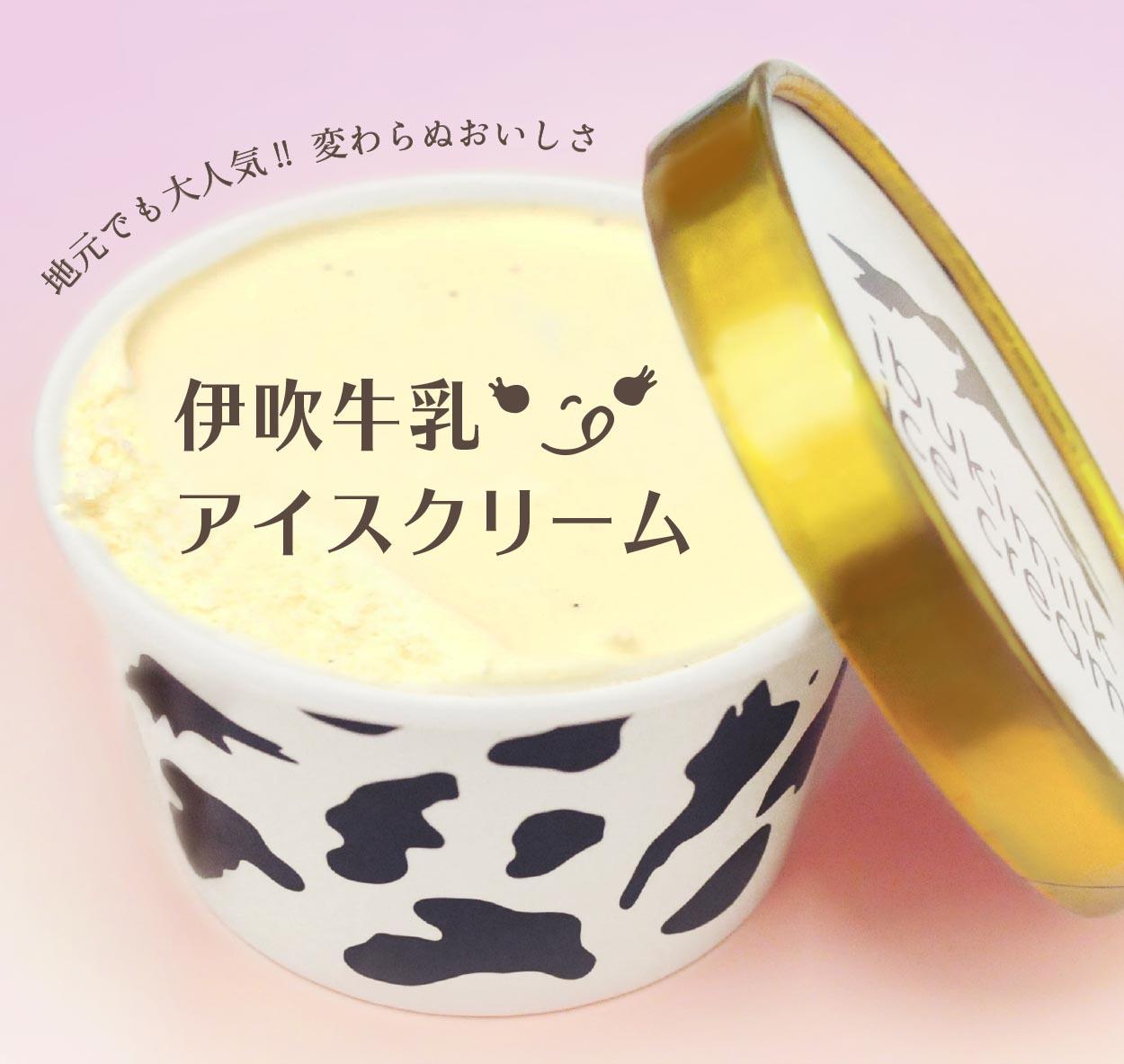 過ぎ 乳 製品 食べ