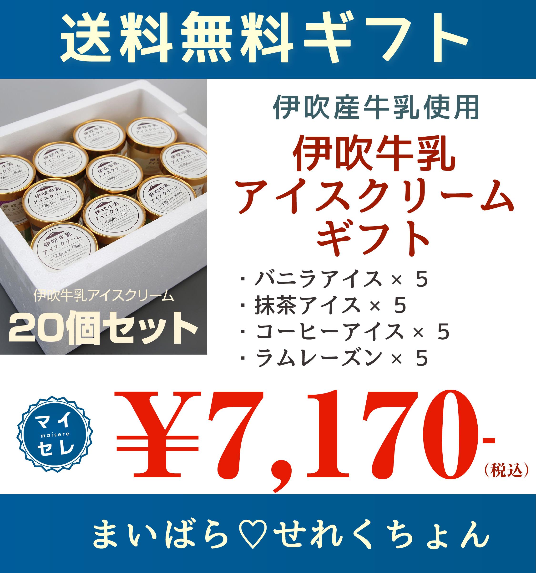 米原産ドレッシング6本セット