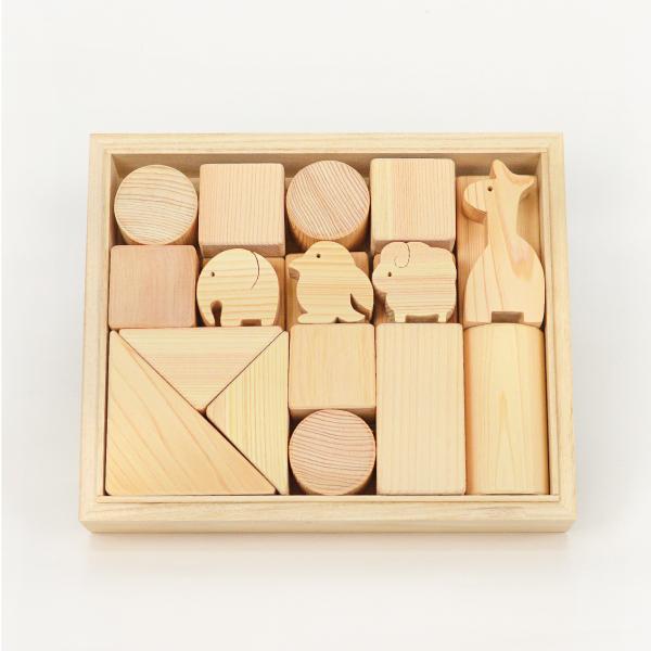 手作りの木製積み木(小)
